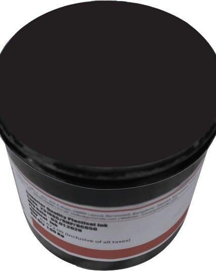Plastisol Rubber