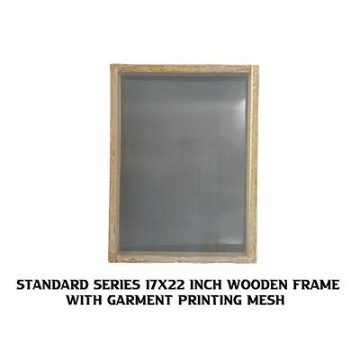 Superior Series A4 Size Wooden Frame